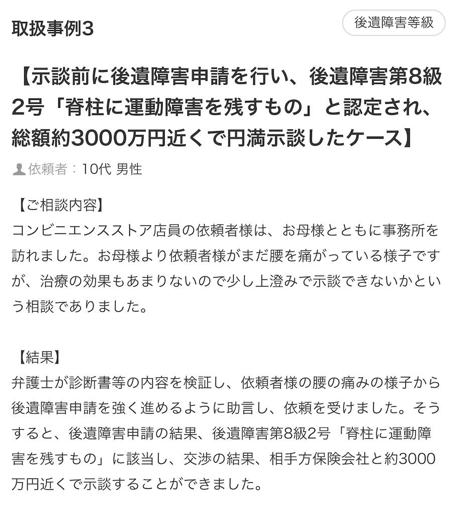 f:id:kagaribi-kotsujiko:20201213185739j:image