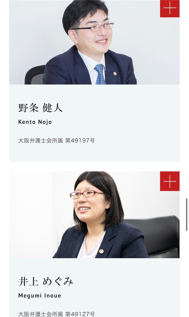 f:id:kagaribi-kotsujiko:20201214112842j:image