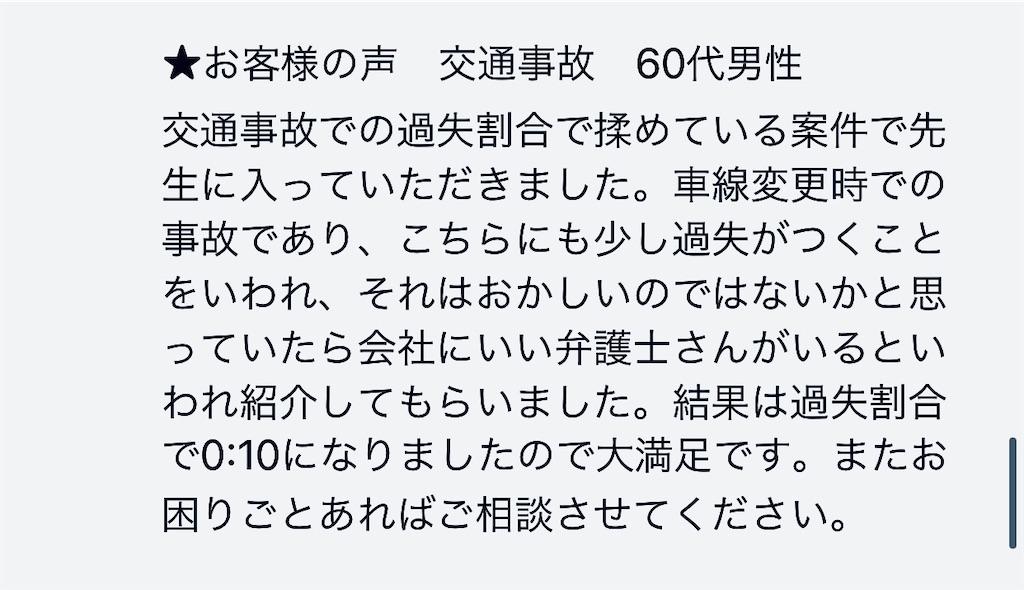 f:id:kagaribi-kotsujiko:20201216173504j:image