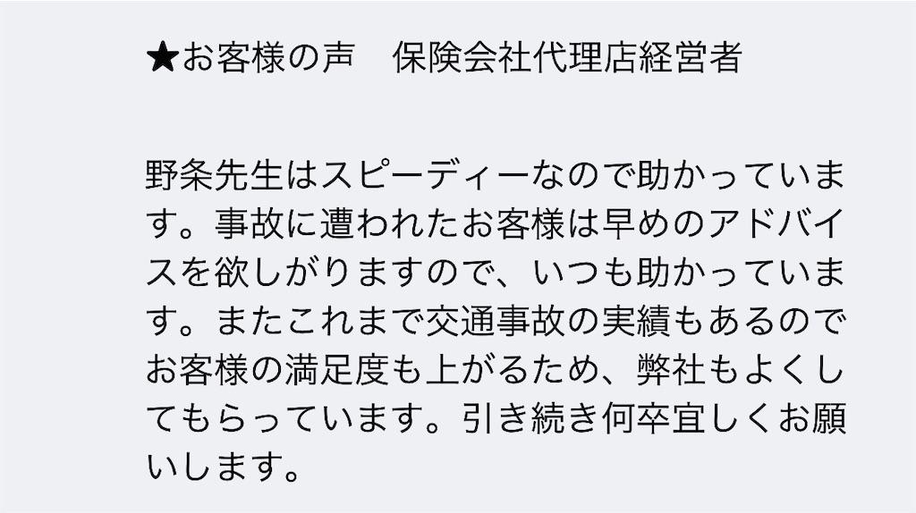 f:id:kagaribi-kotsujiko:20201216173508j:image
