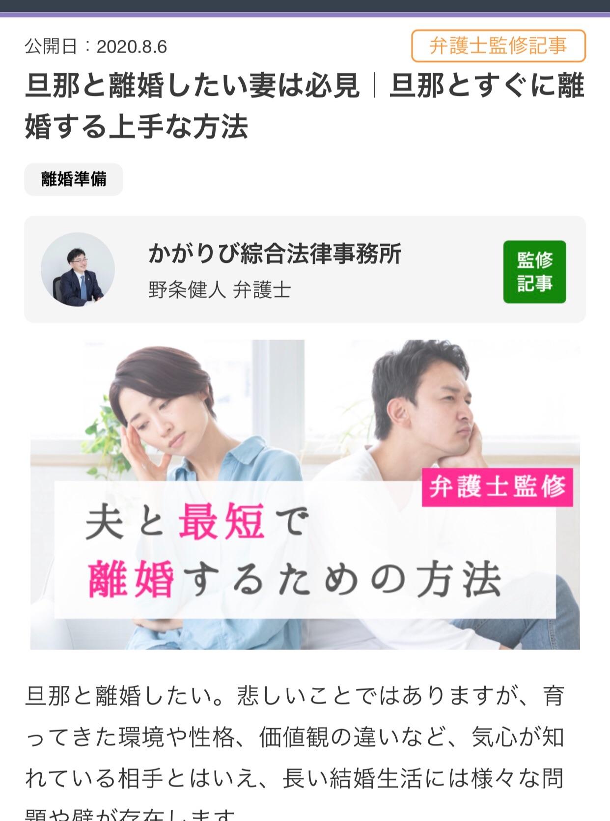 f:id:kagaribi-kotsujiko:20201230150941j:image