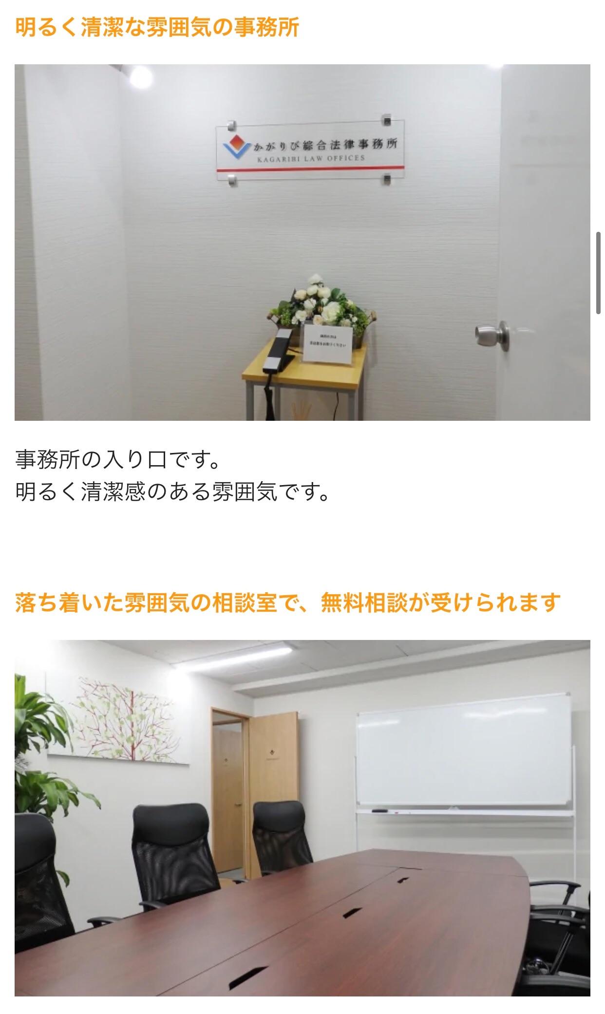 f:id:kagaribi-kotsujiko:20201231103344j:image