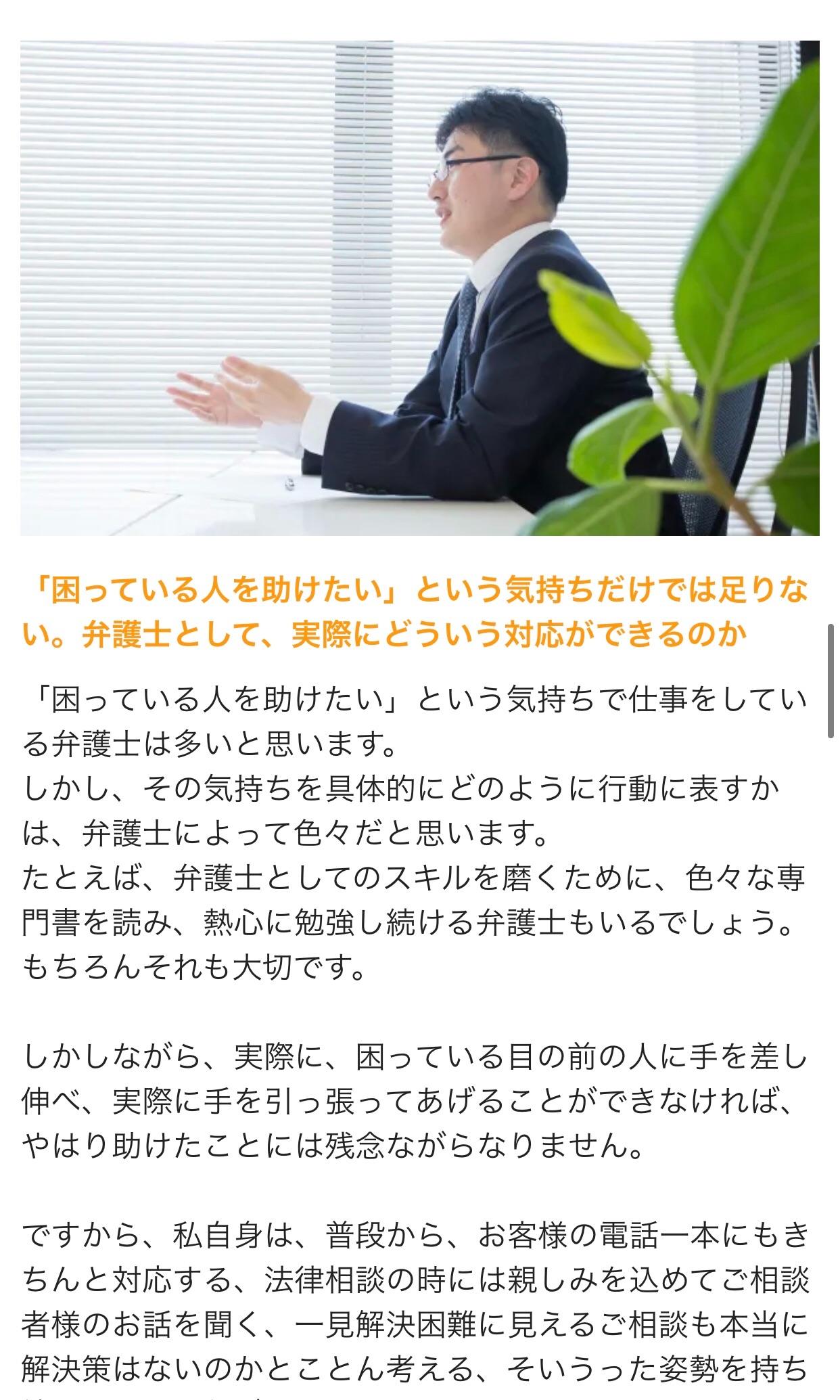 f:id:kagaribi-kotsujiko:20201231103348j:image
