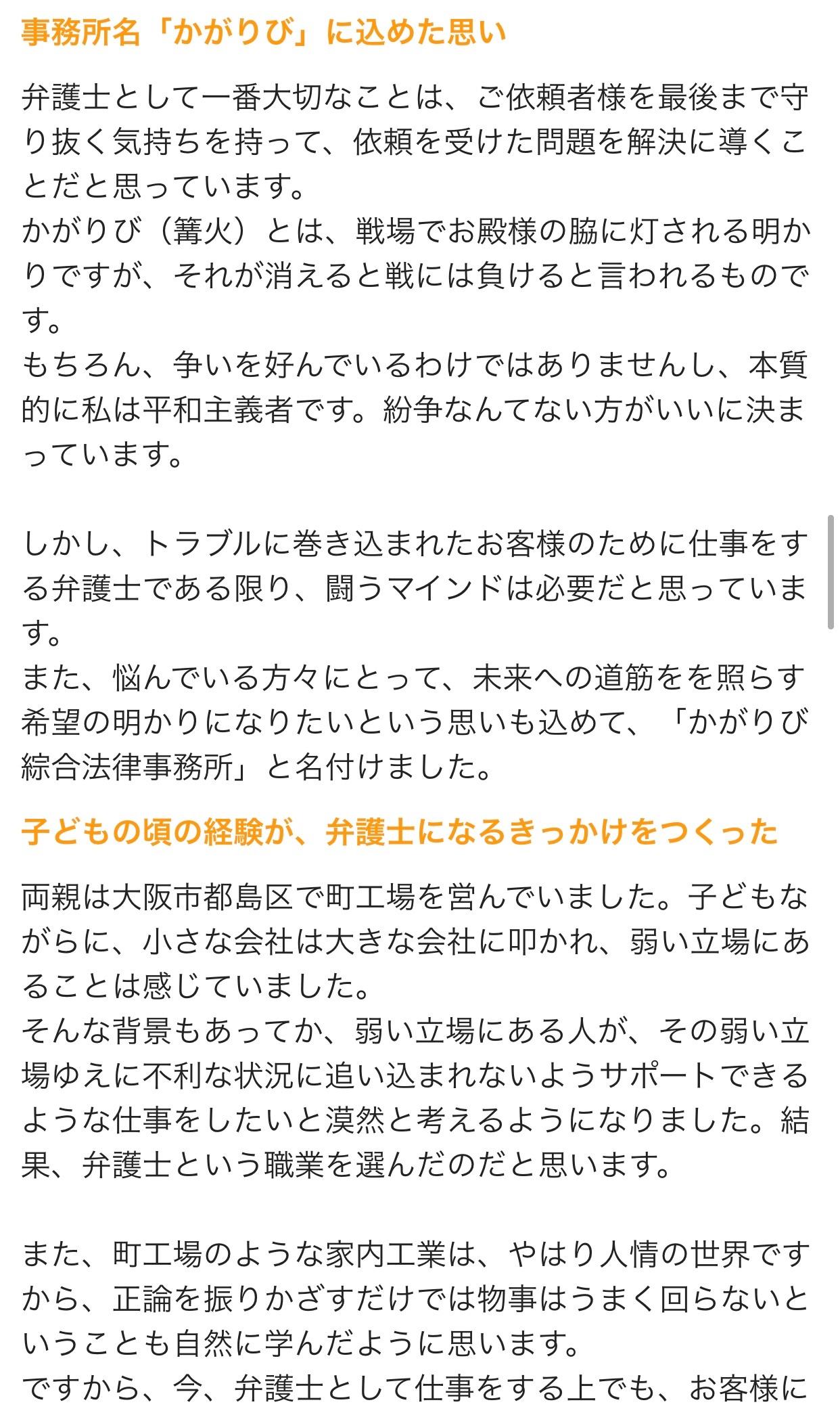 f:id:kagaribi-kotsujiko:20201231103404j:image
