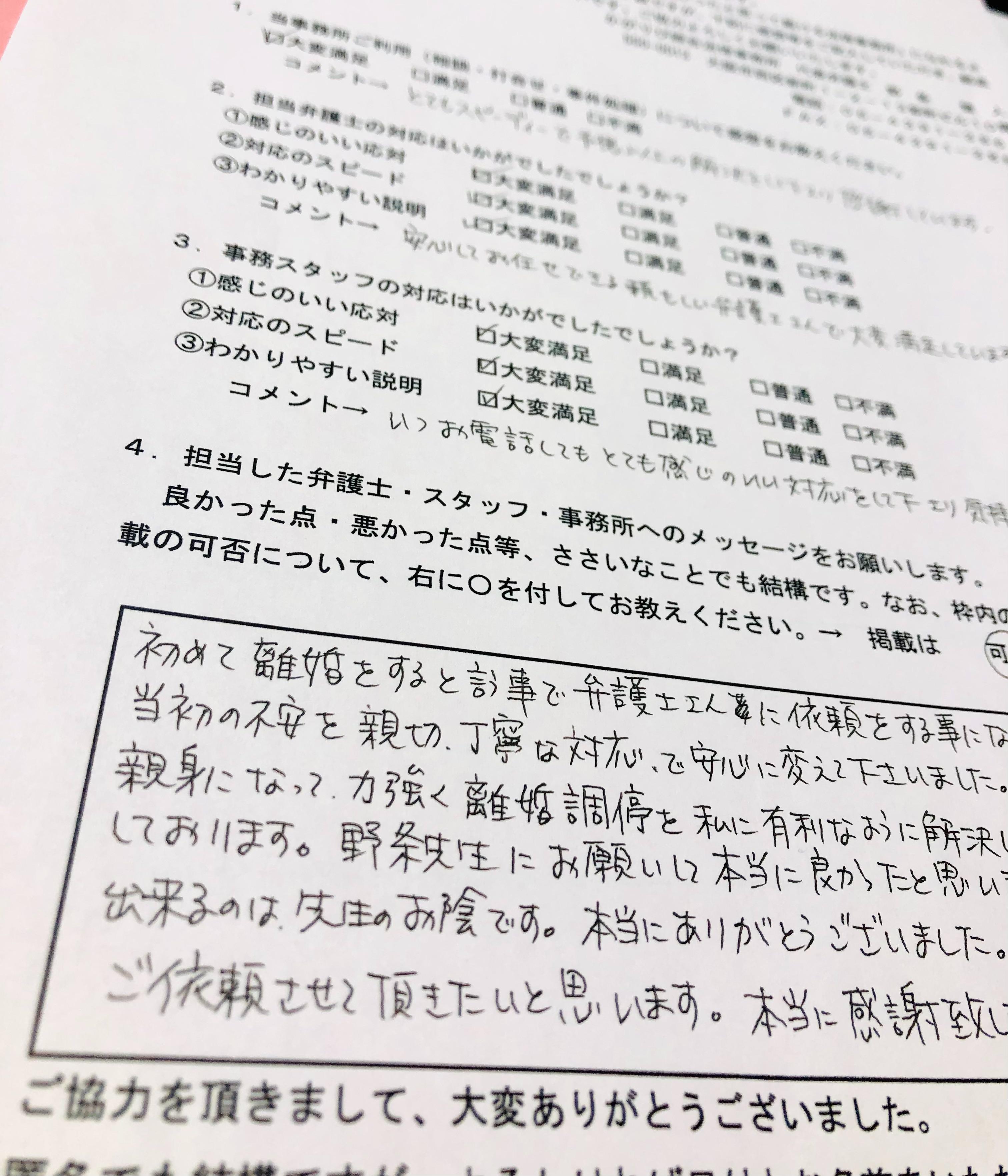 f:id:kagaribi-kotsujiko:20201231114939j:image