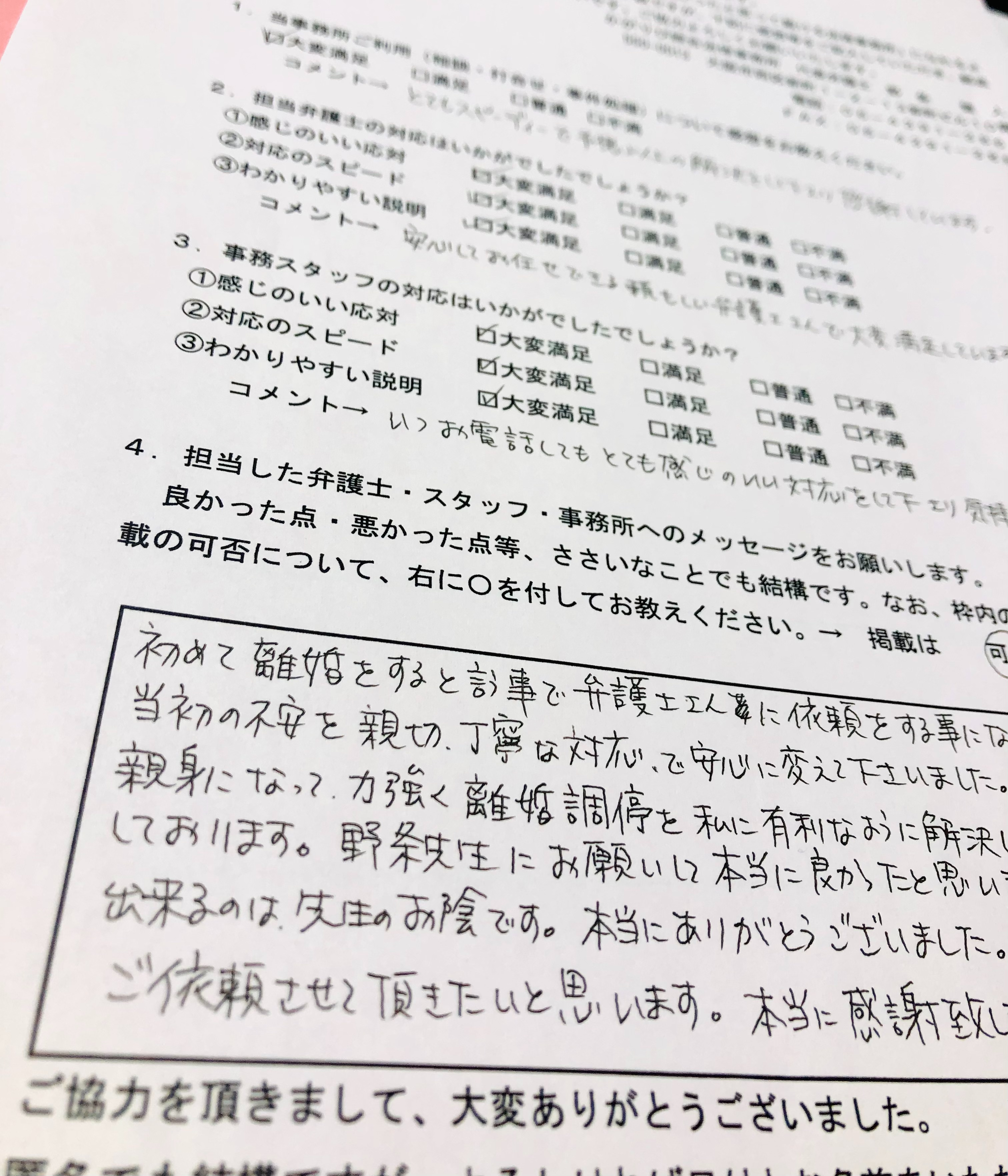 f:id:kagaribi-kotsujiko:20201231142114j:image