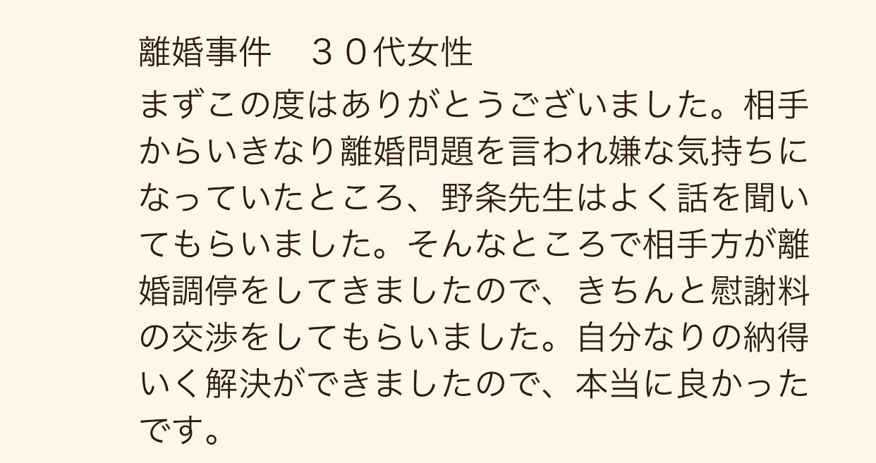 f:id:kagaribi-kotsujiko:20201231144839j:image