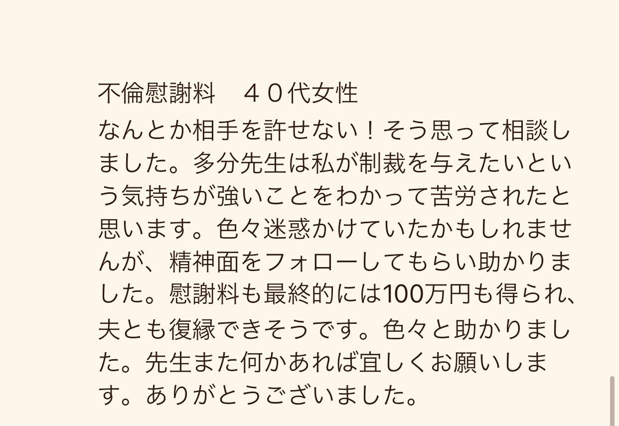 f:id:kagaribi-kotsujiko:20201231144846j:image
