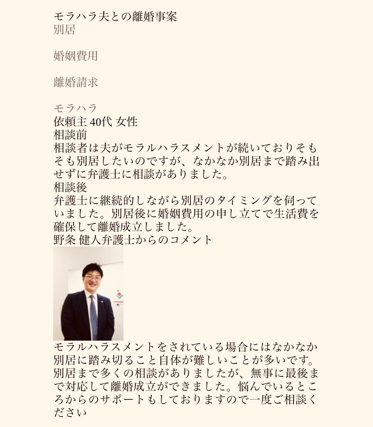 f:id:kagaribi-kotsujiko:20201231153536j:image