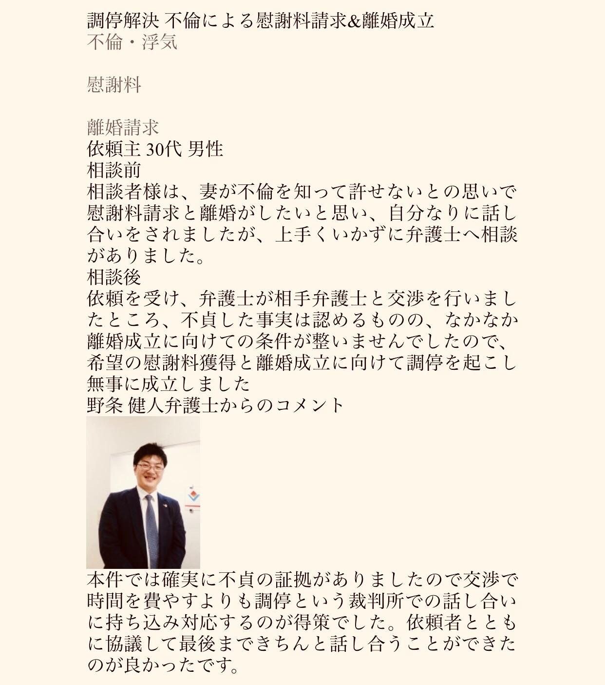 f:id:kagaribi-kotsujiko:20201231153543j:image