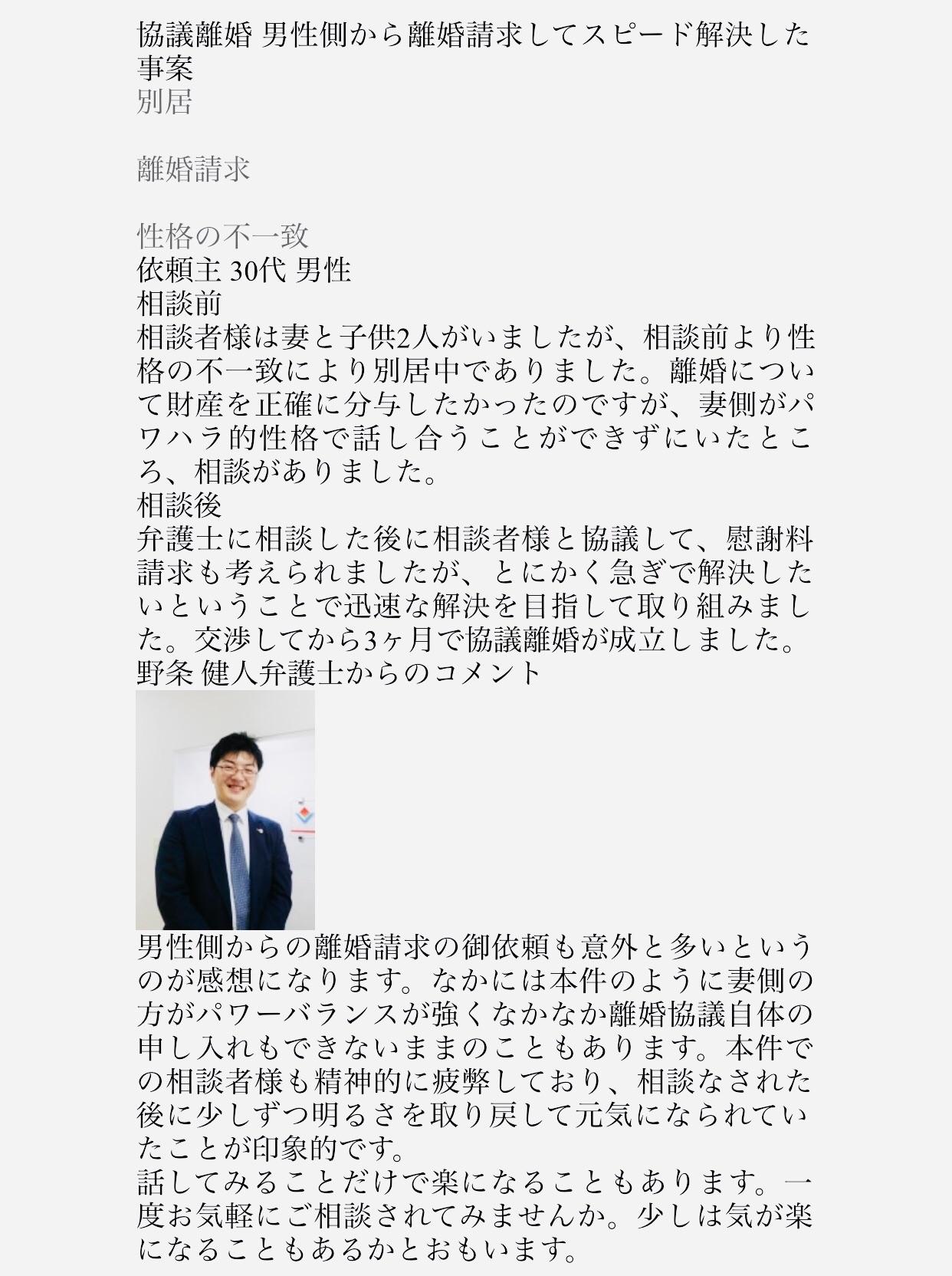 f:id:kagaribi-kotsujiko:20201231153548j:image