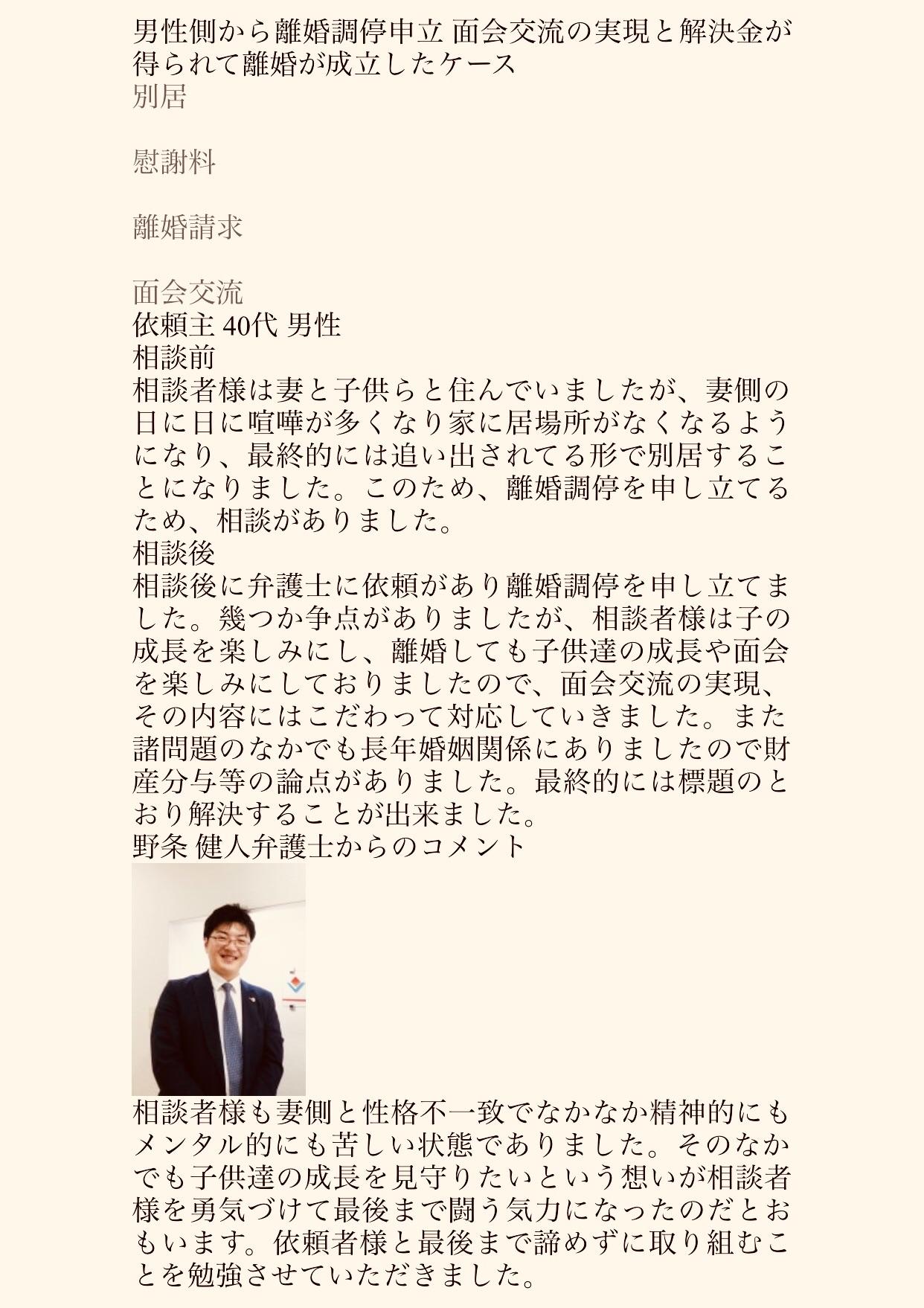 f:id:kagaribi-kotsujiko:20201231153552j:image