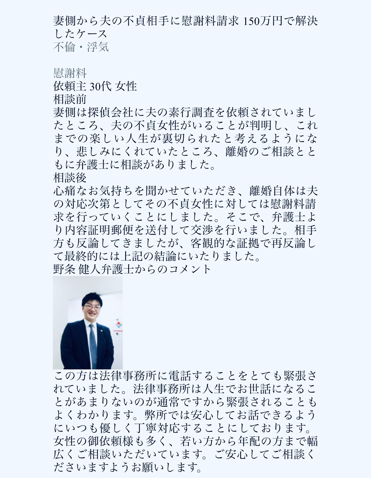 f:id:kagaribi-kotsujiko:20201231153557j:image