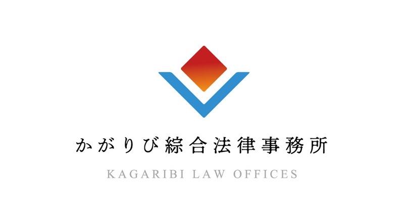f:id:kagaribi-kotsujiko:20201231154430j:image