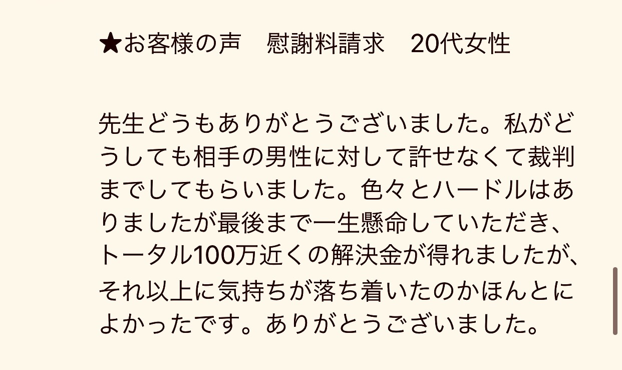 f:id:kagaribi-kotsujiko:20210103101545j:image