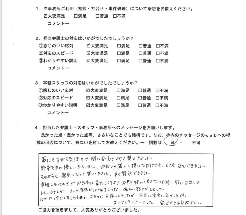 f:id:kagaribi-kotsujiko:20210103111849j:image
