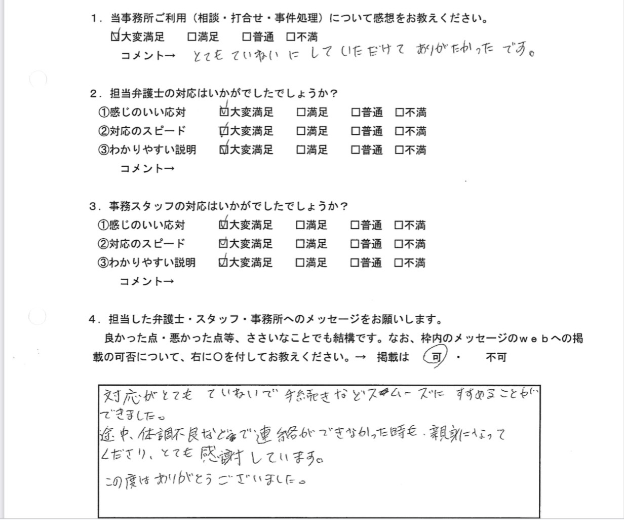 f:id:kagaribi-kotsujiko:20210103111916j:image