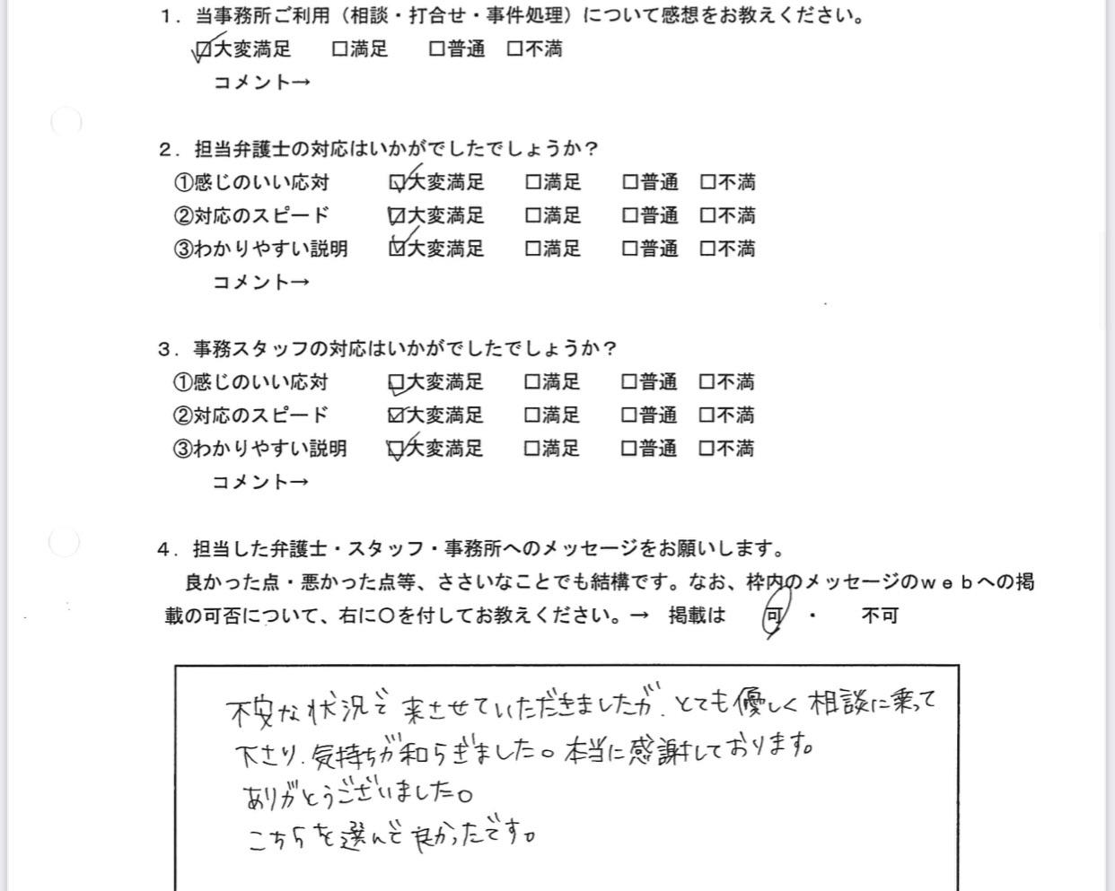 f:id:kagaribi-kotsujiko:20210103112035j:image