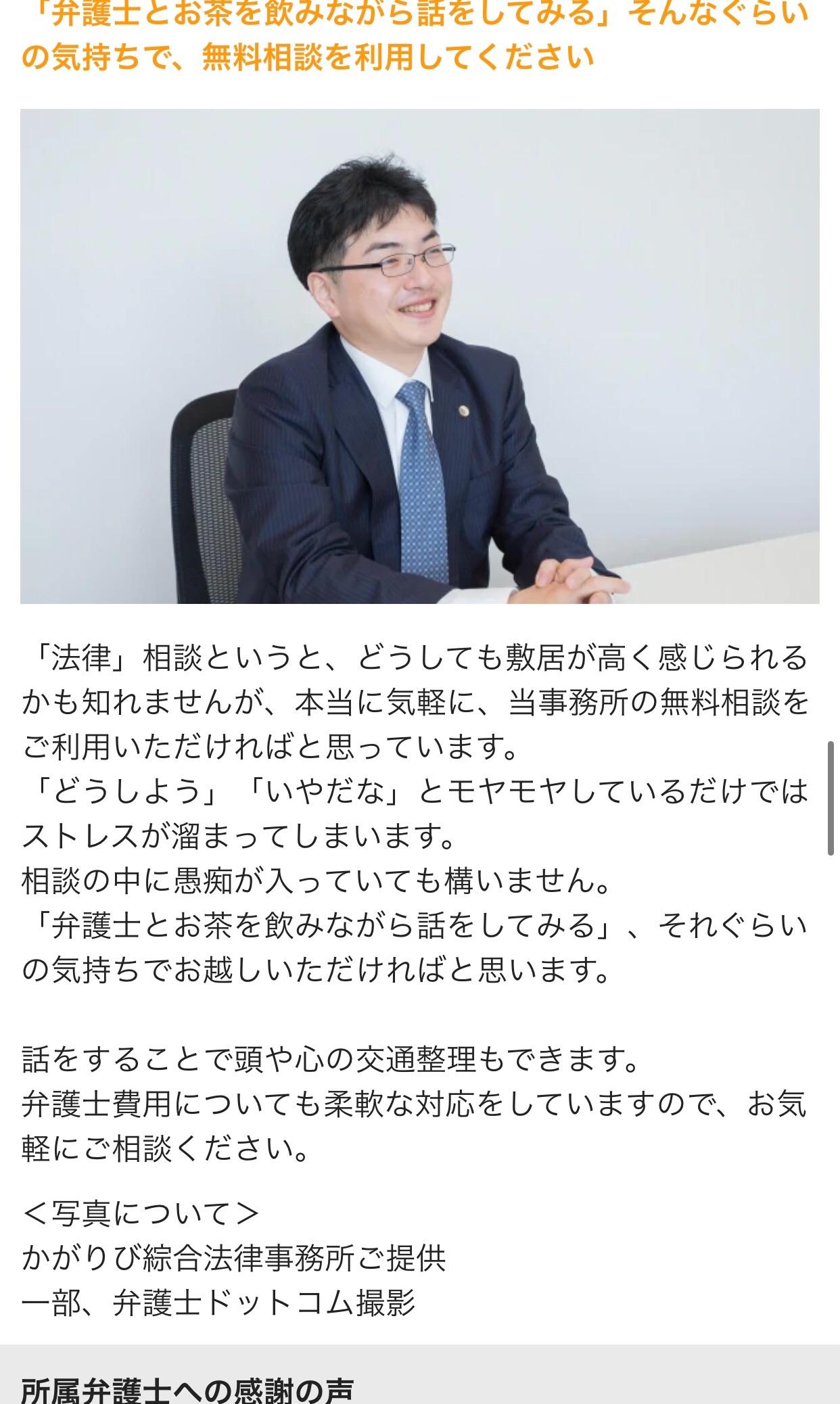 f:id:kagaribi-kotsujiko:20210103163009j:image