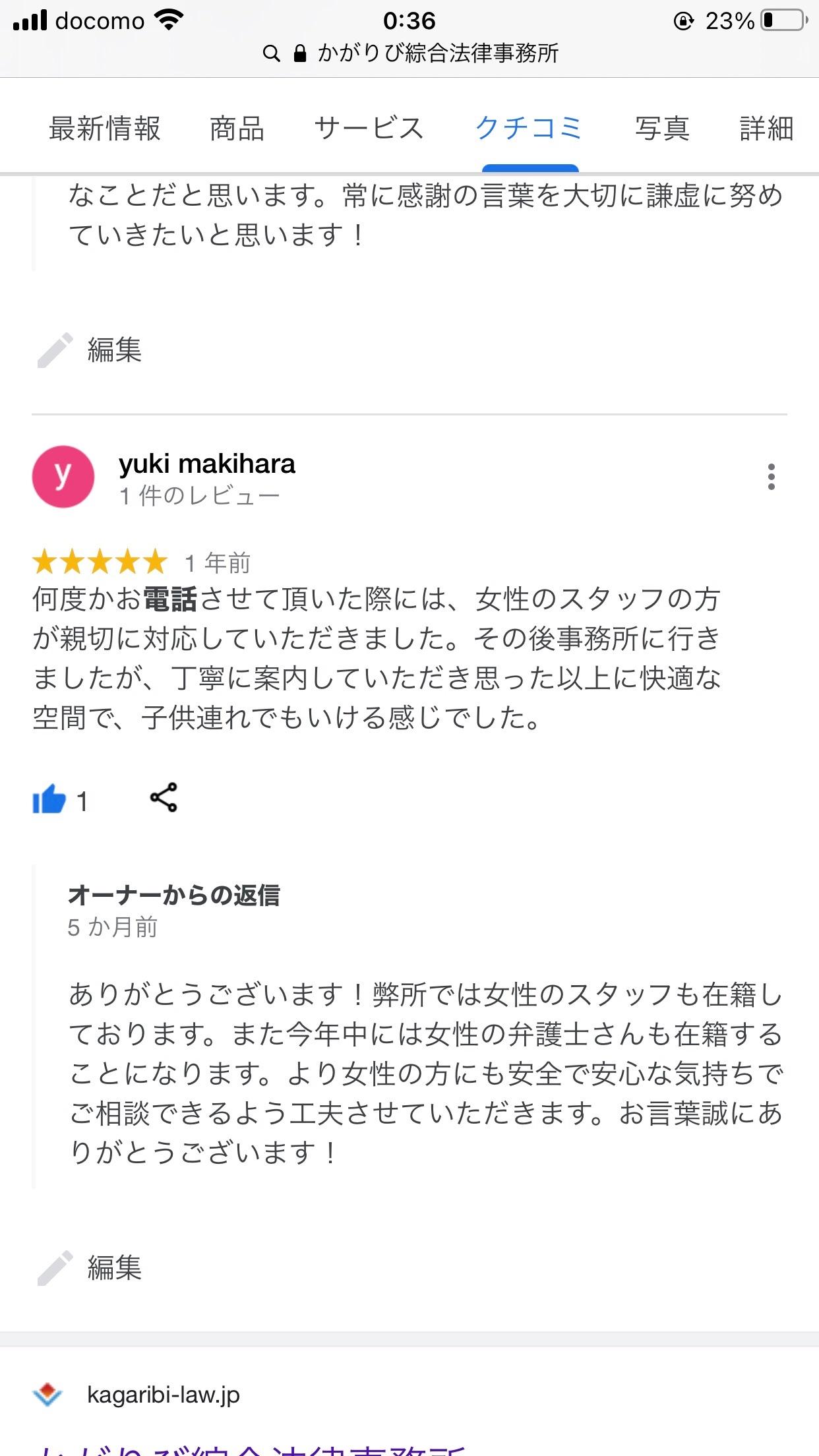 f:id:kagaribi-kotsujiko:20210103164003j:image