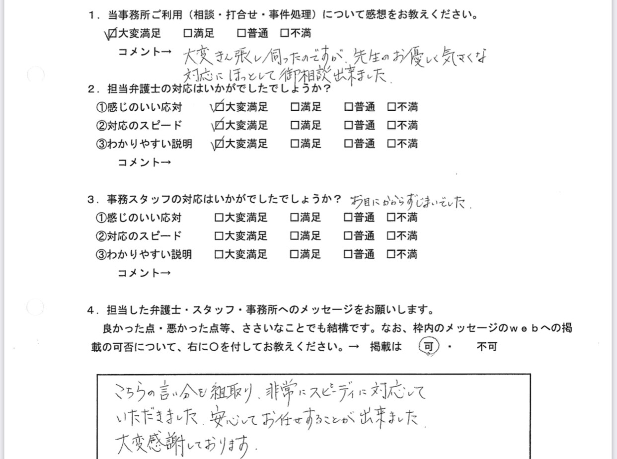 f:id:kagaribi-kotsujiko:20210103164121j:image