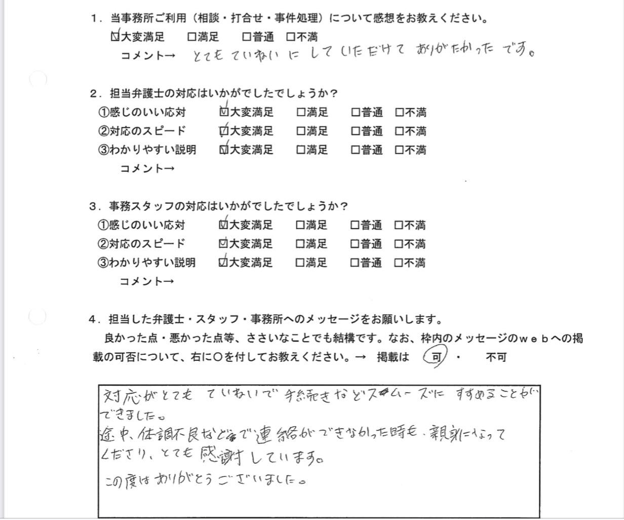 f:id:kagaribi-kotsujiko:20210103164125j:image