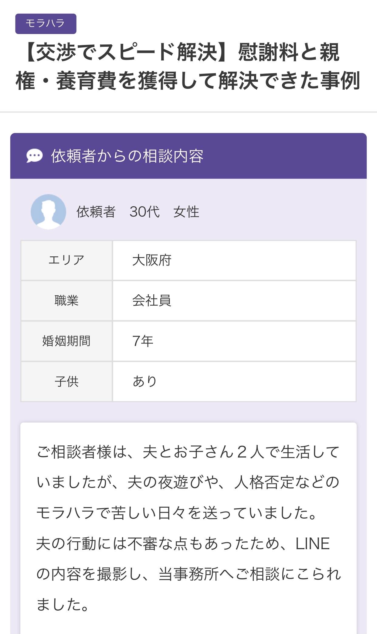 f:id:kagaribi-kotsujiko:20210103164324j:image