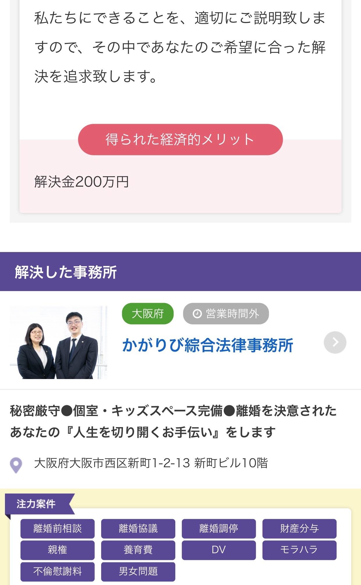 f:id:kagaribi-kotsujiko:20210103164331j:image