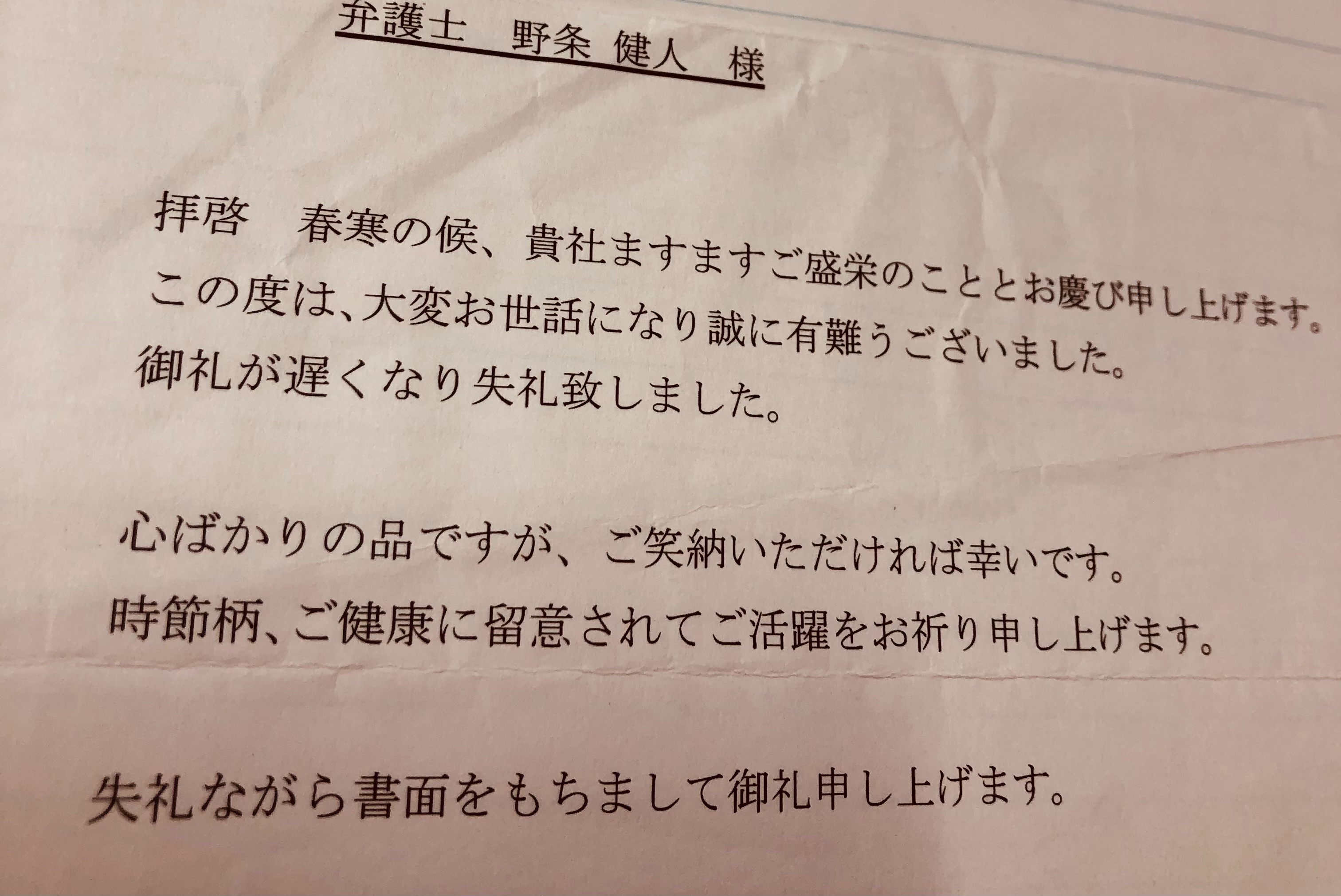 f:id:kagaribi-kotsujiko:20210103164549j:image