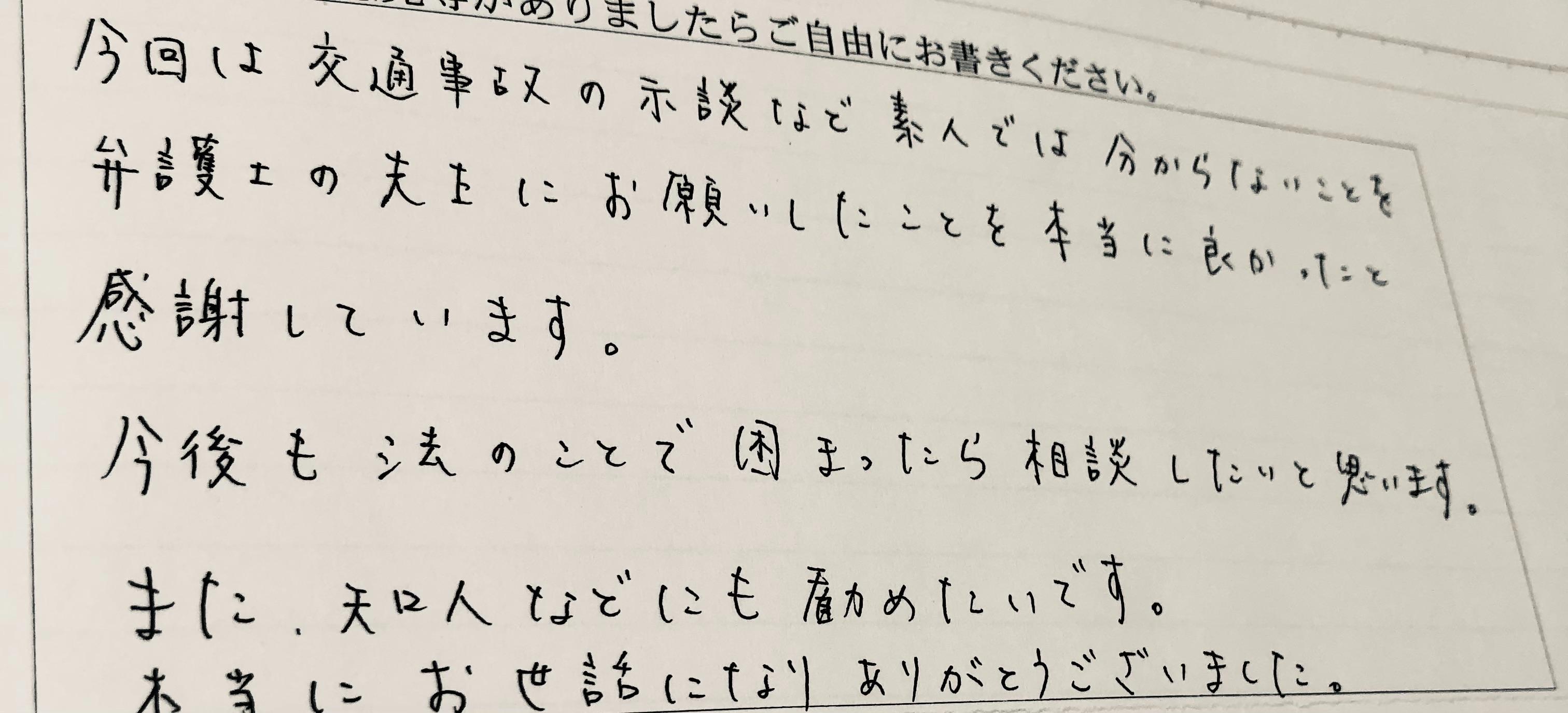 f:id:kagaribi-kotsujiko:20210103164557j:image