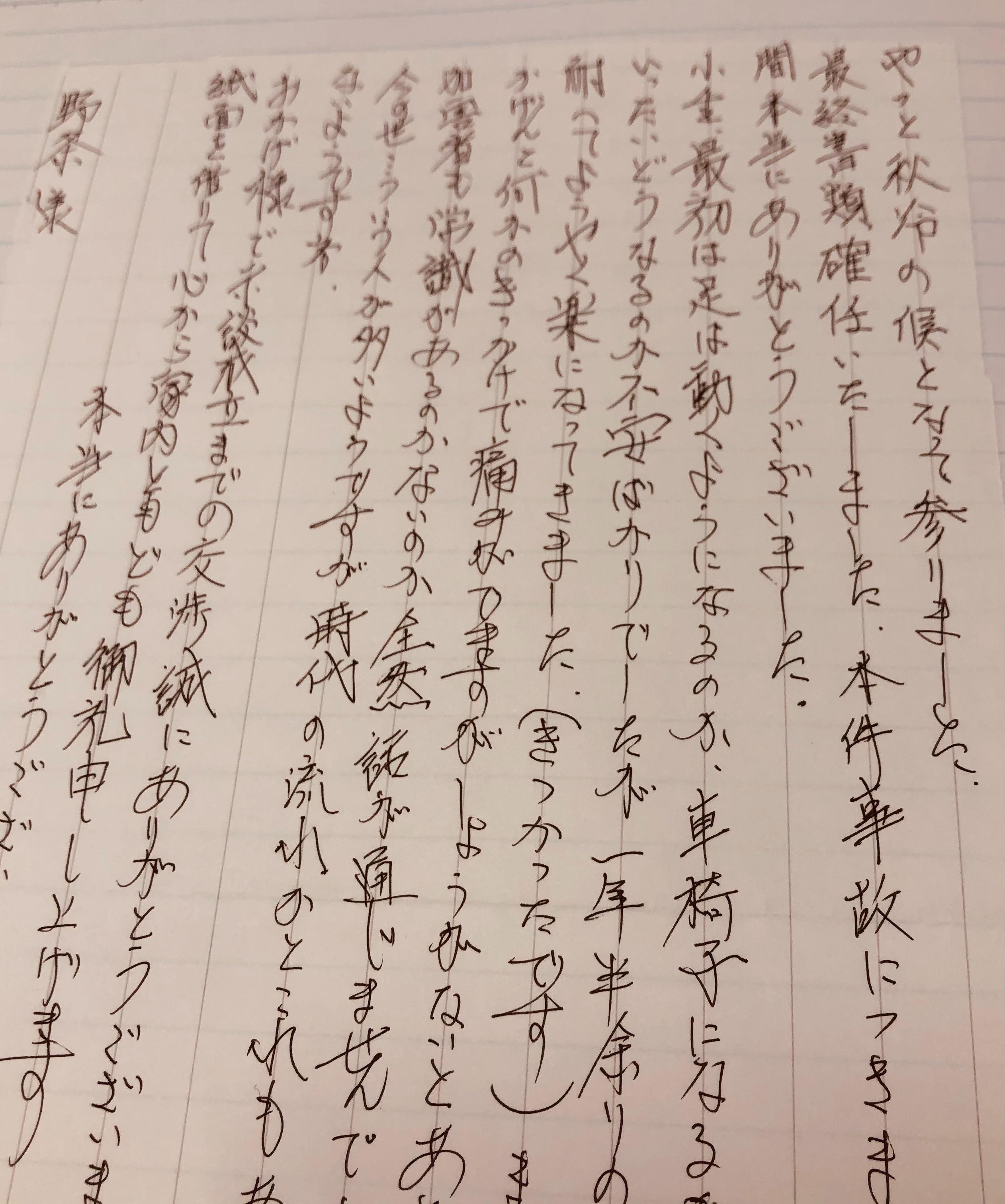 f:id:kagaribi-kotsujiko:20210103164606j:image
