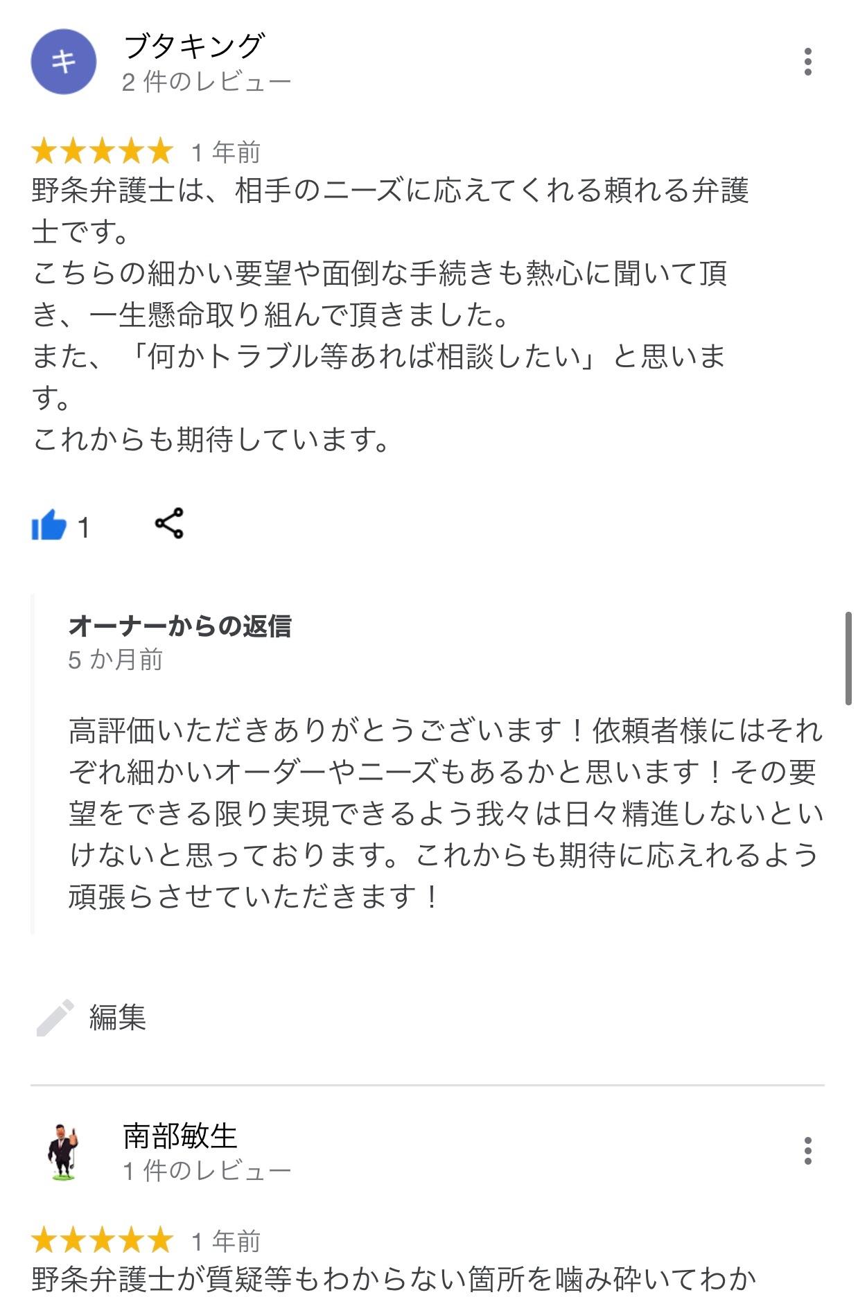 f:id:kagaribi-kotsujiko:20210103164729j:image