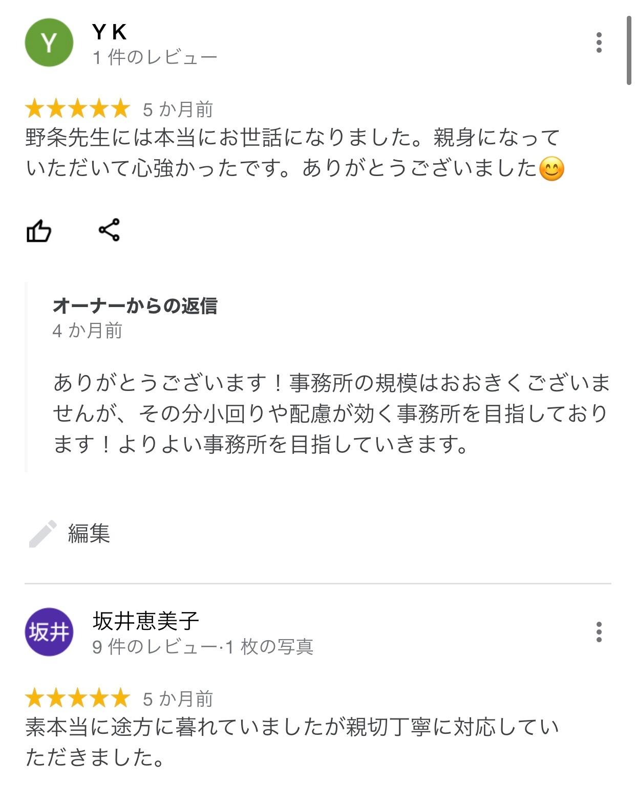 f:id:kagaribi-kotsujiko:20210103164735j:image