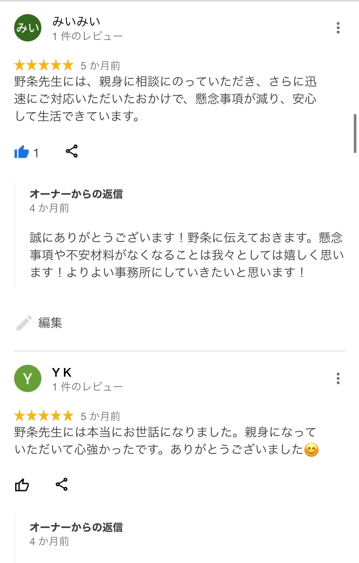 f:id:kagaribi-kotsujiko:20210103164739j:image