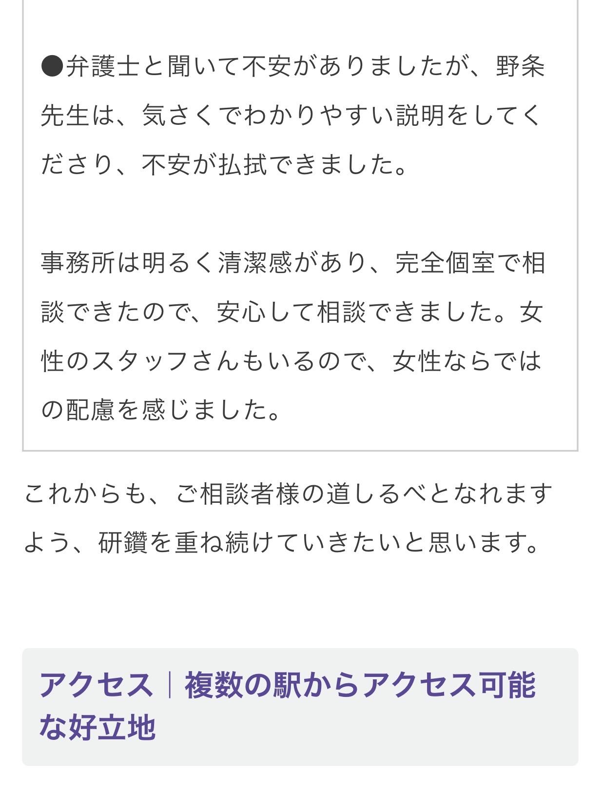 f:id:kagaribi-kotsujiko:20210103165426j:image