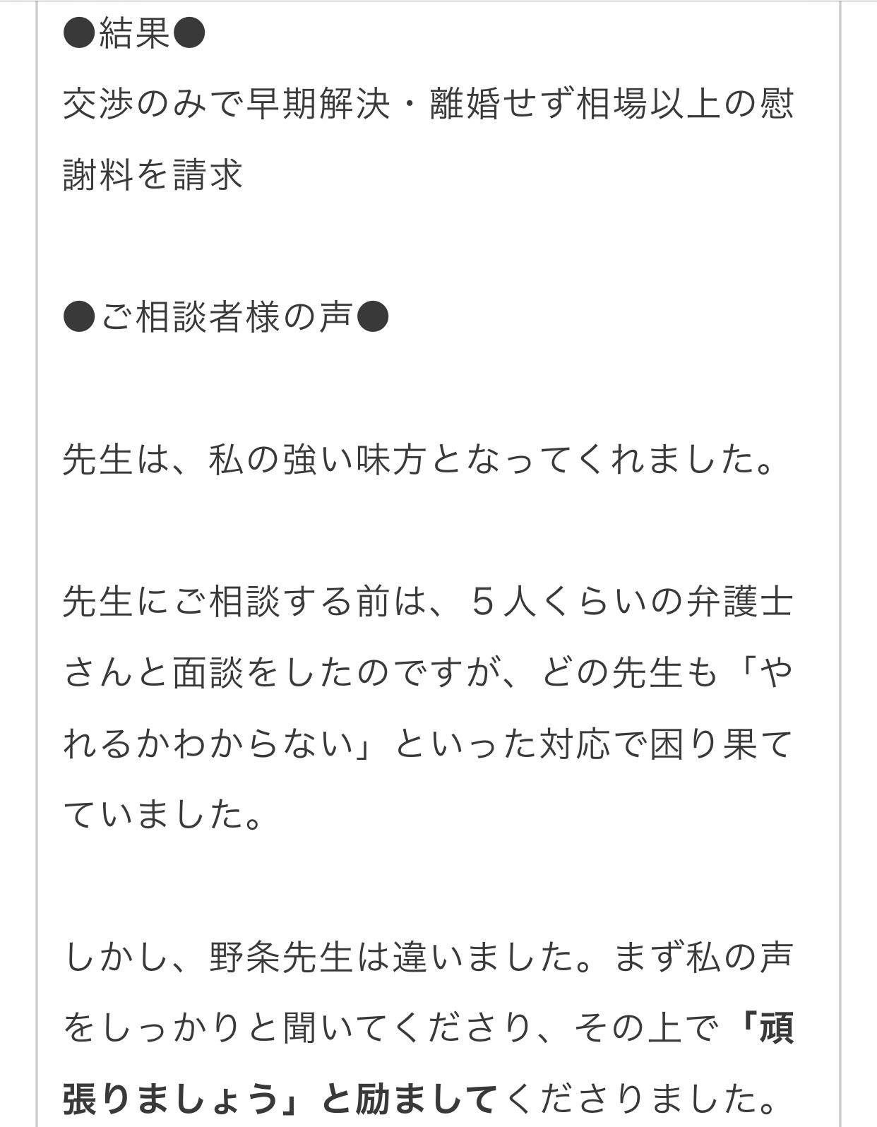 f:id:kagaribi-kotsujiko:20210103165434j:image