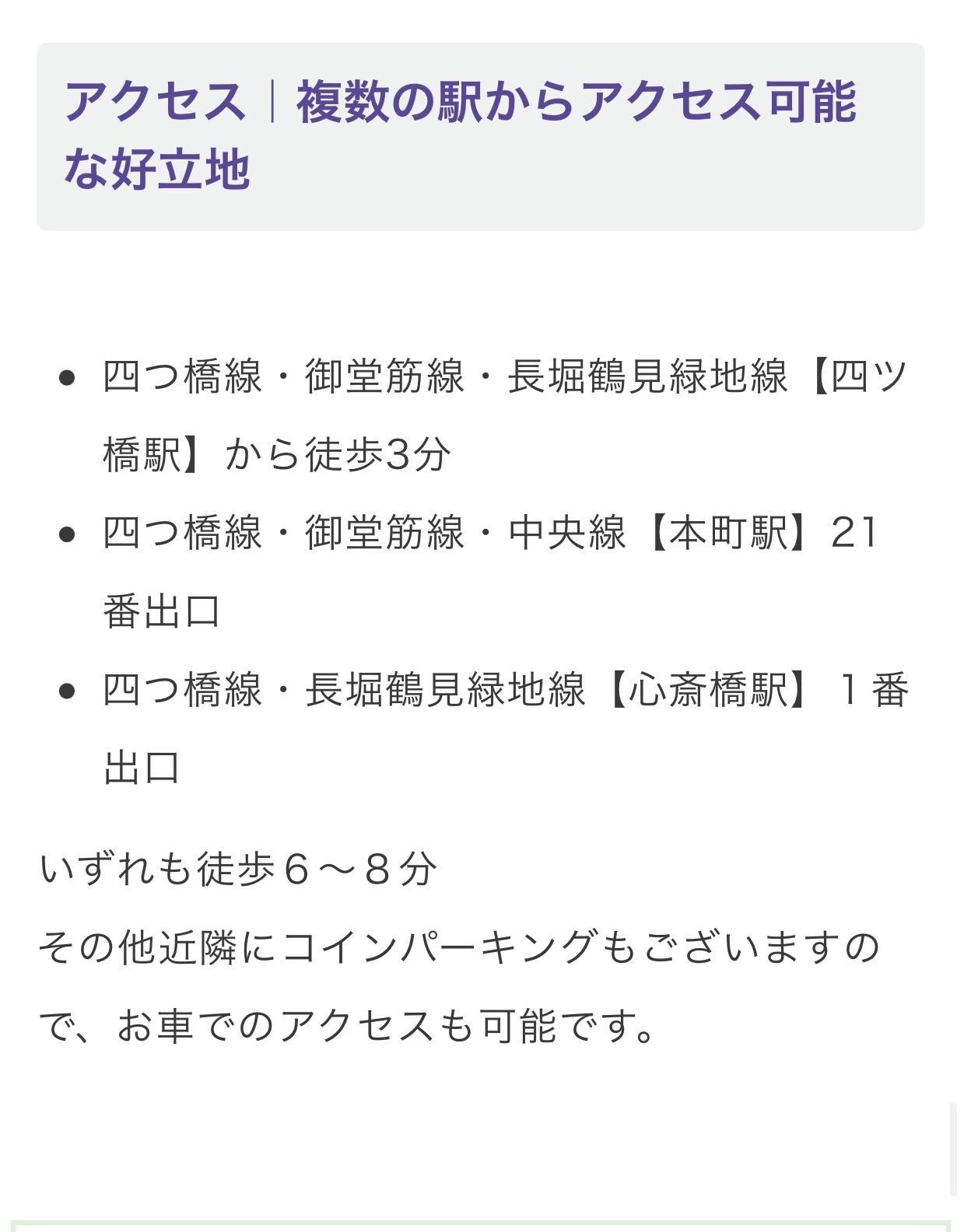 f:id:kagaribi-kotsujiko:20210103165442j:image