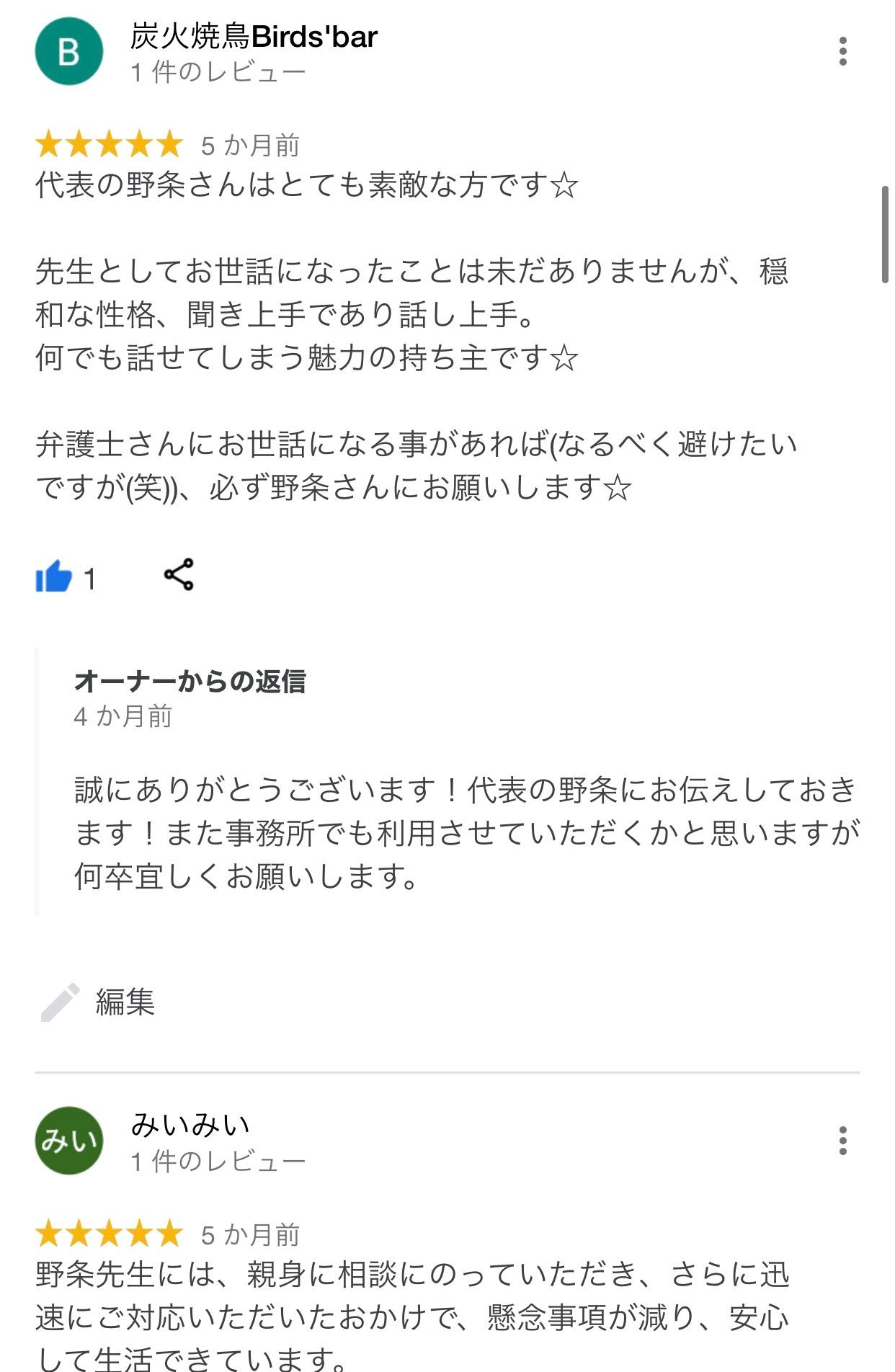 f:id:kagaribi-kotsujiko:20210103165447j:image