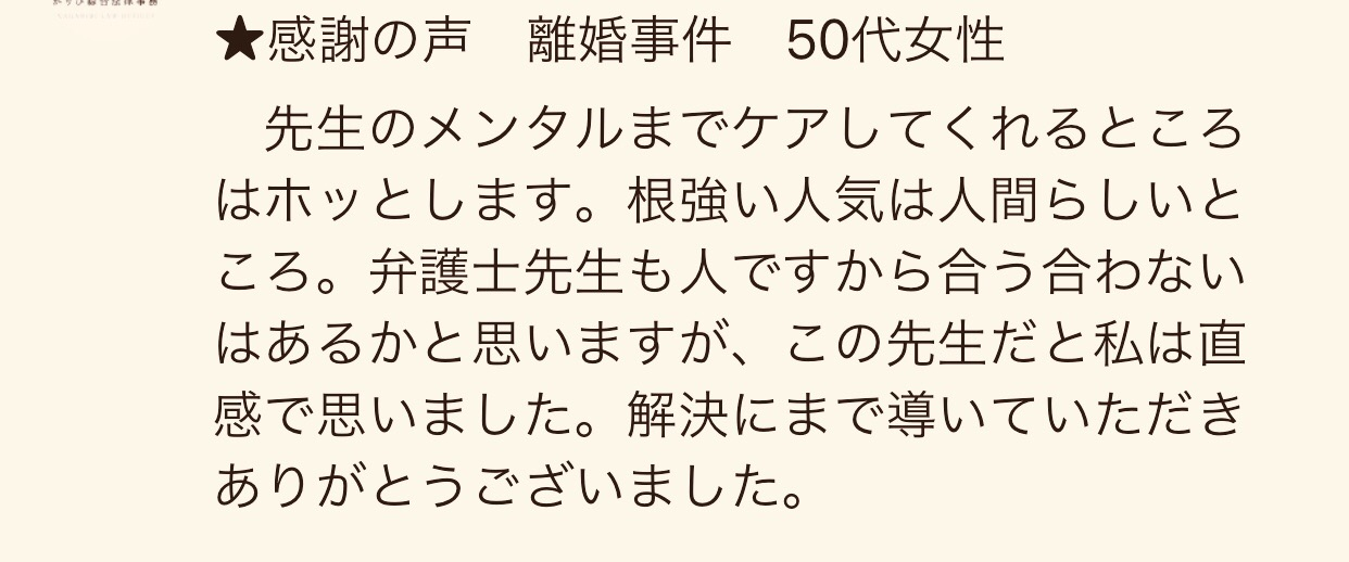f:id:kagaribi-kotsujiko:20210103200325j:image