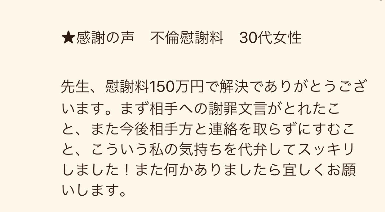 f:id:kagaribi-kotsujiko:20210103200328j:image