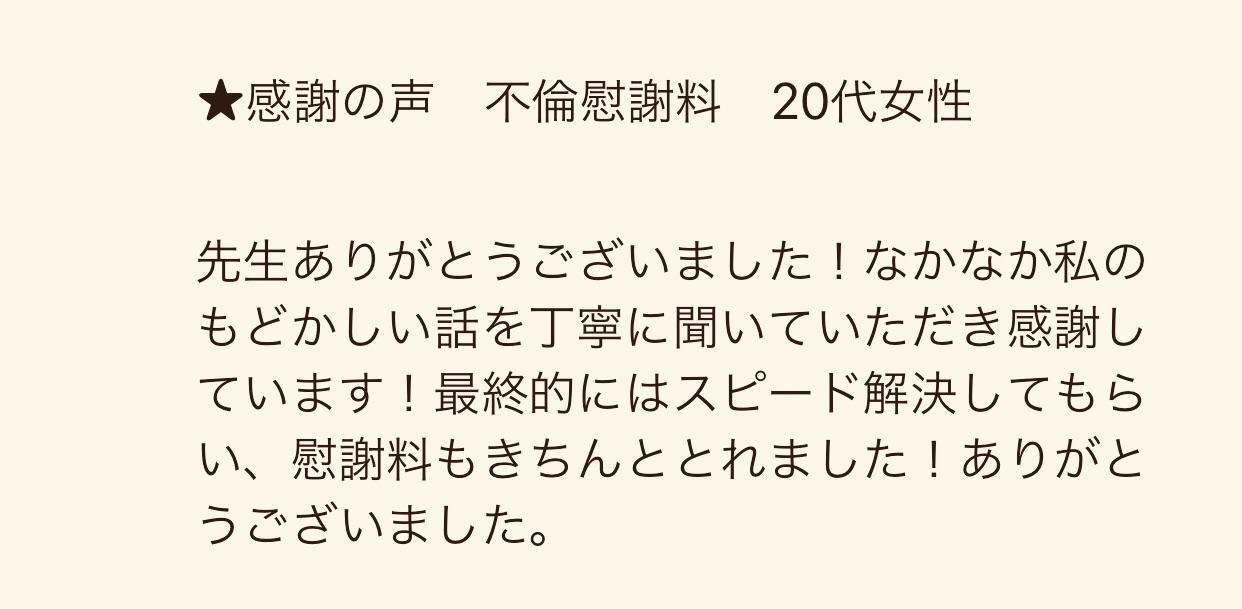 f:id:kagaribi-kotsujiko:20210103200331j:image