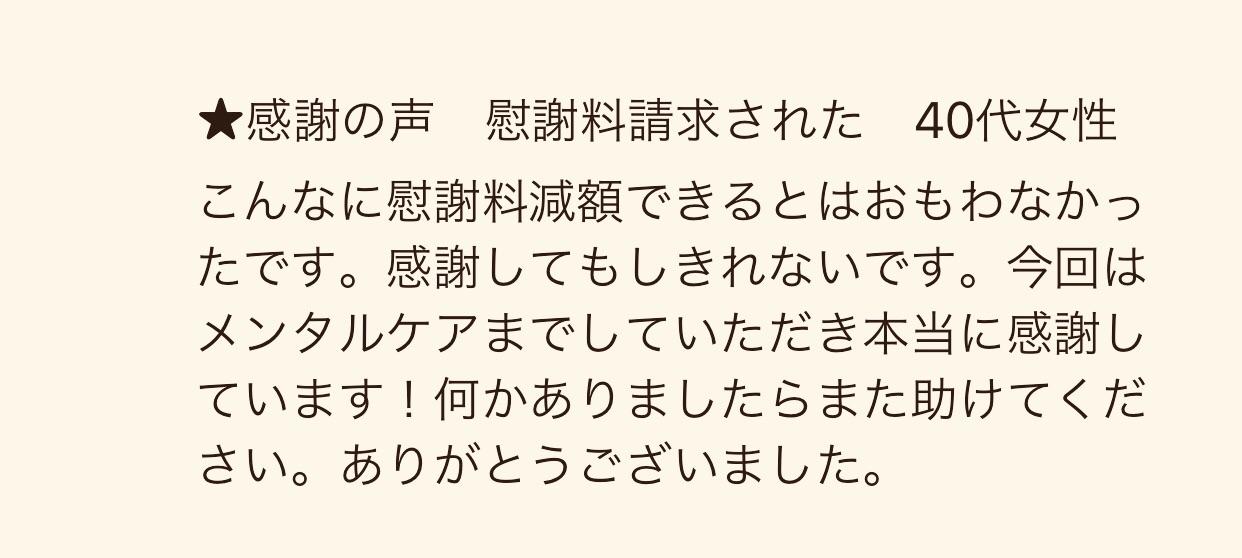 f:id:kagaribi-kotsujiko:20210103200335j:image