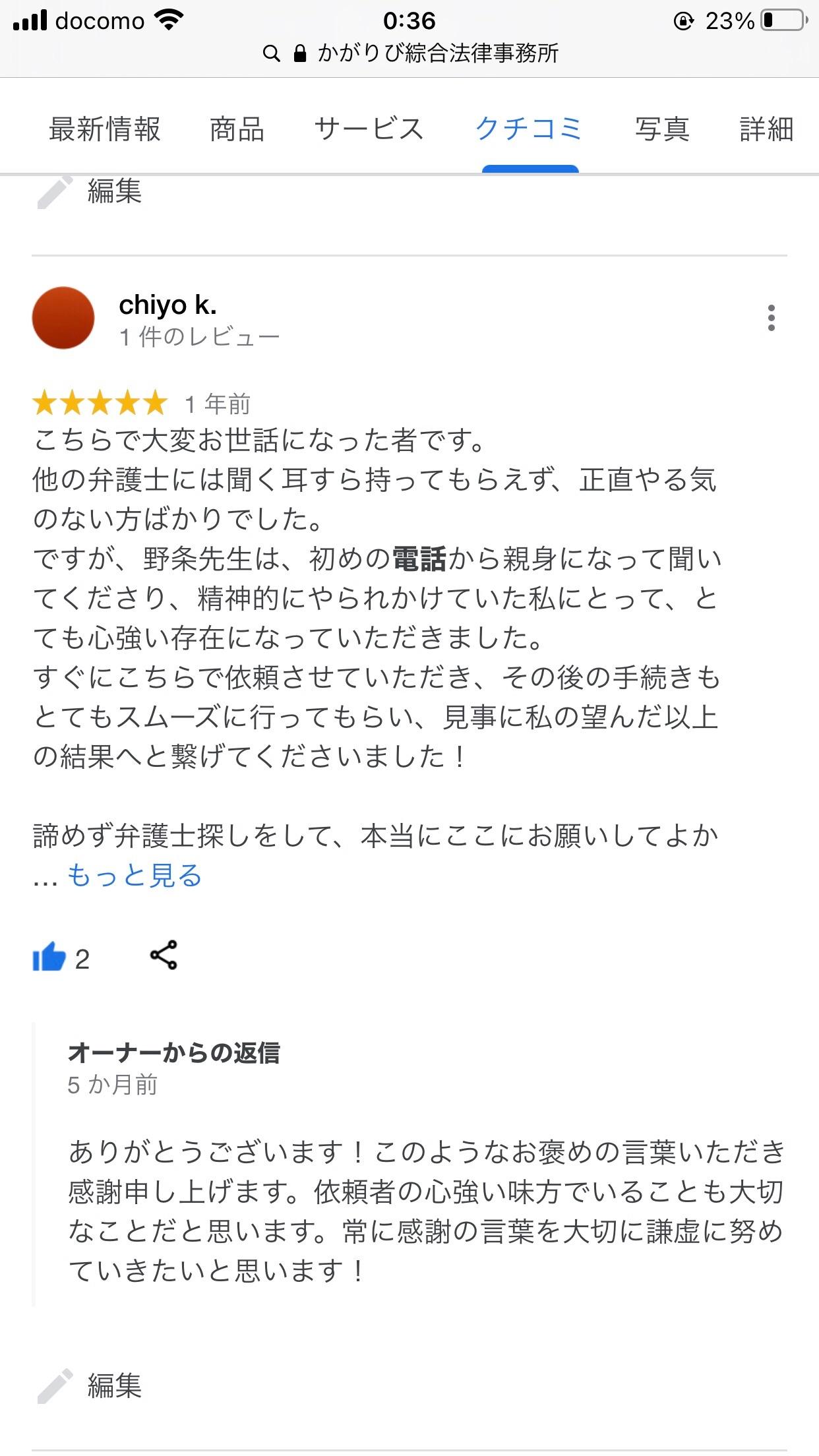 f:id:kagaribi-kotsujiko:20210103200602j:image