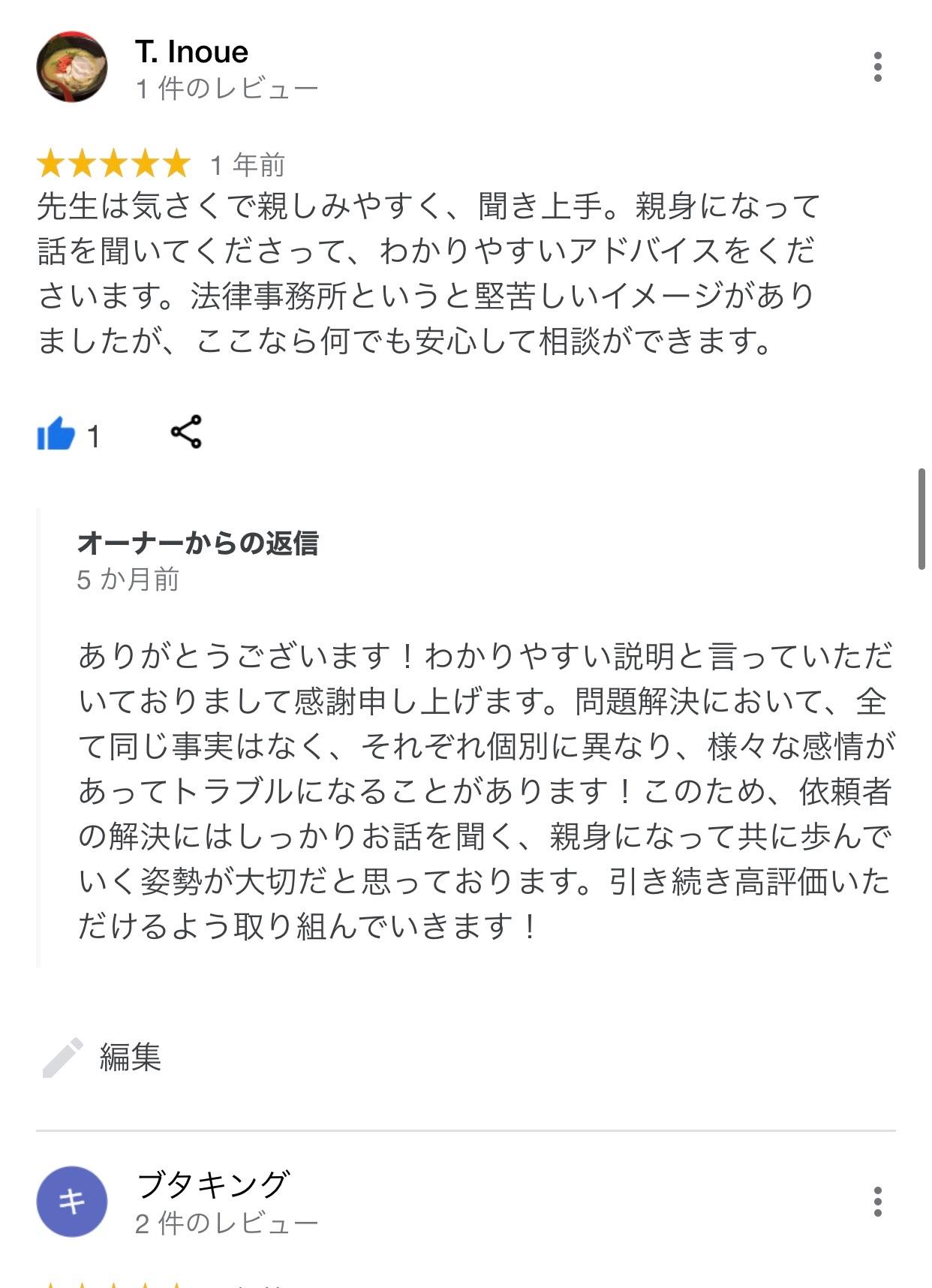 f:id:kagaribi-kotsujiko:20210103200611j:image