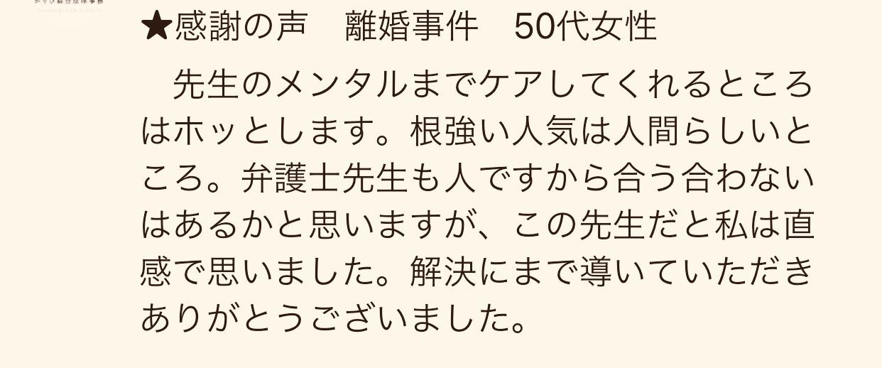 f:id:kagaribi-kotsujiko:20210103200843j:image