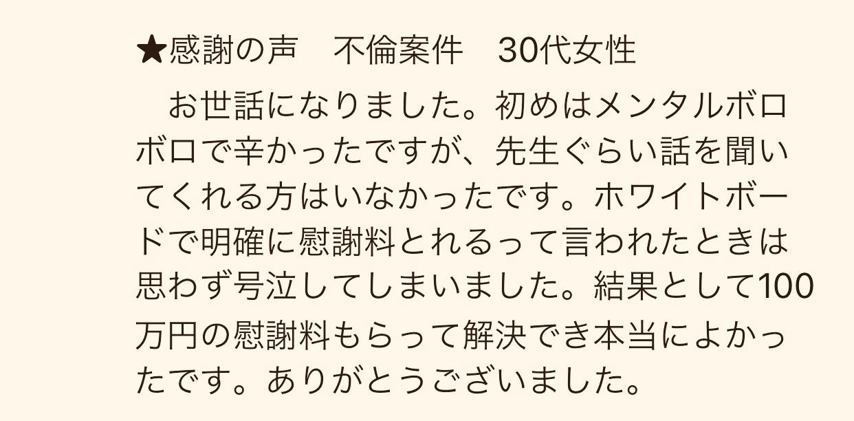 f:id:kagaribi-kotsujiko:20210103200901j:image