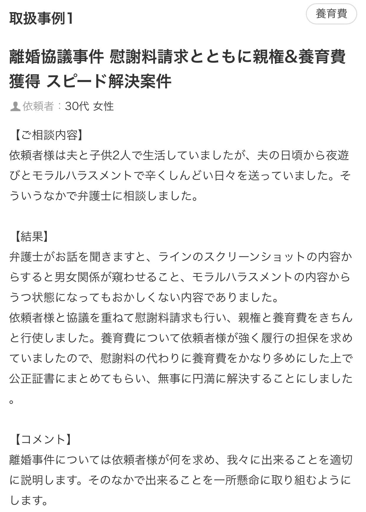 f:id:kagaribi-kotsujiko:20210103201036j:image