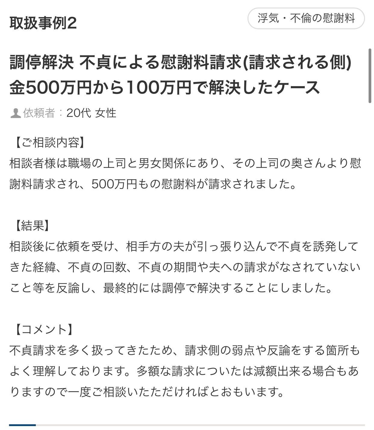 f:id:kagaribi-kotsujiko:20210103201040j:image