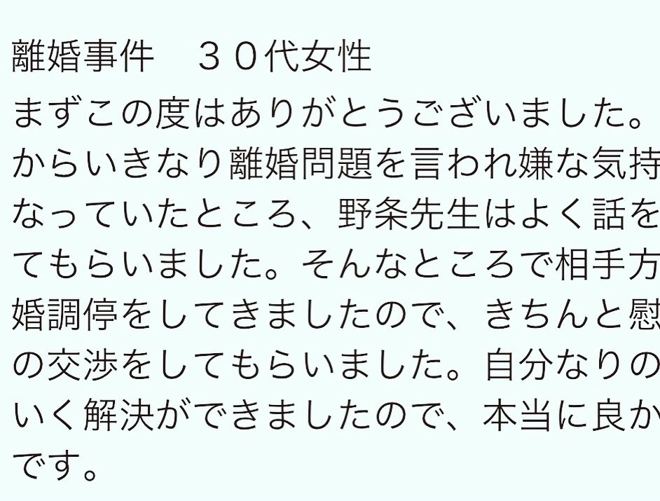 f:id:kagaribi-kotsujiko:20210103201228j:image