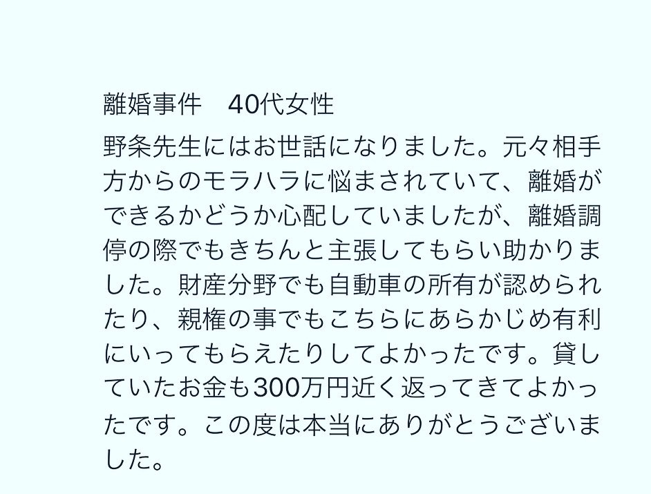 f:id:kagaribi-kotsujiko:20210103201232j:image
